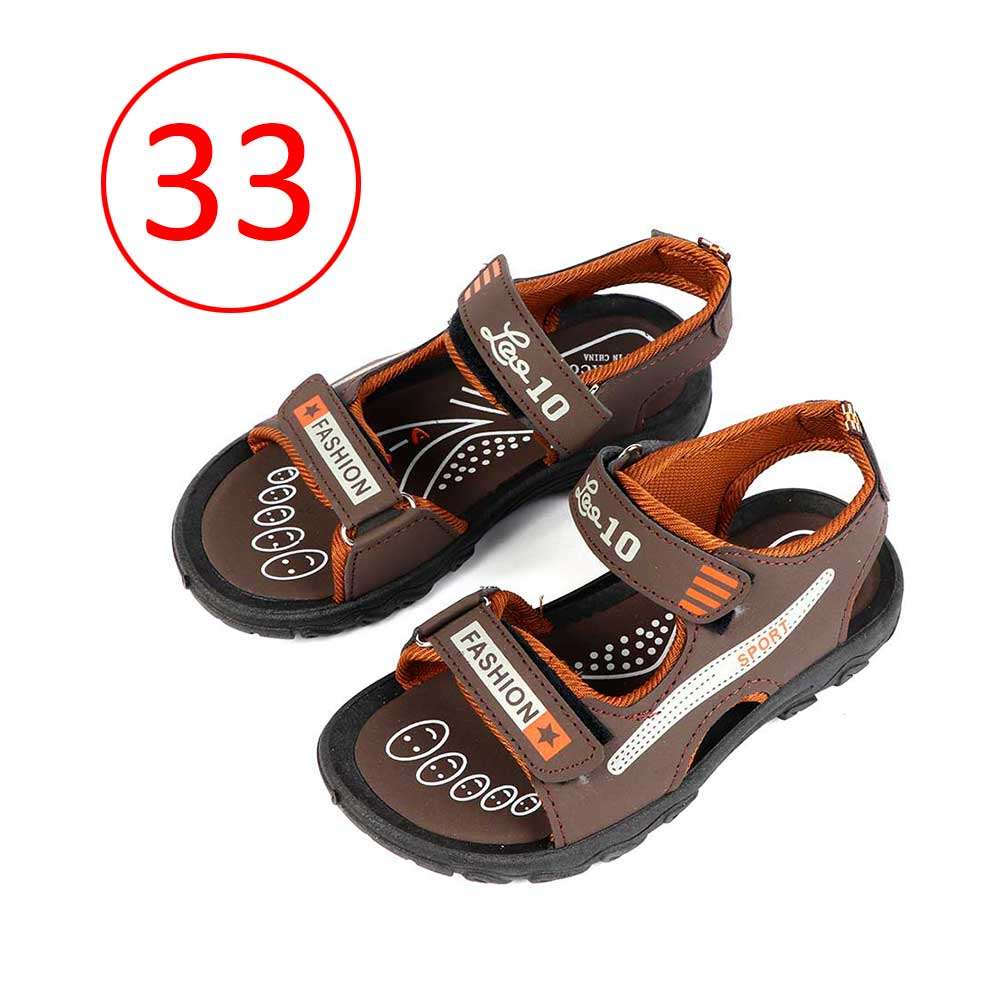 Boys' Shoes Size 33 Color Dark Brown متجر 15 وأقل