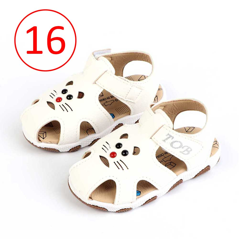 حذاء أطفال مغلق مقاس 16 لون أبيض متجر 15 وأقل