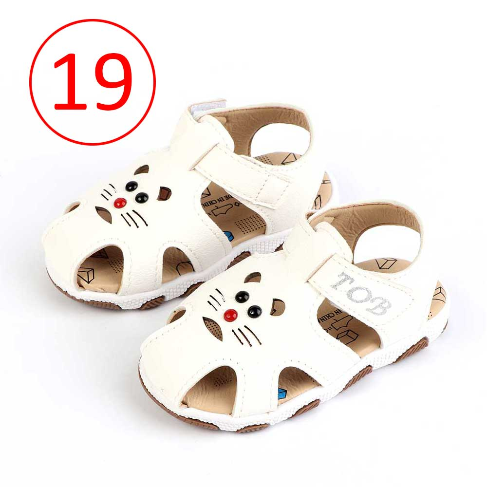 حذاء أطفال مغلق مقاس 19 لون أبيض متجر 15 وأقل