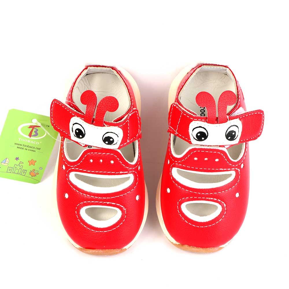 حذاء أطفال مقاس 19 لون أحمر متجر 15 وأقل