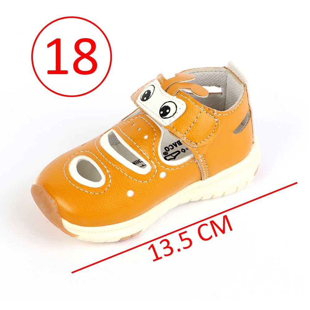 حذاء أطفال مقاس 18 لون أصفر متجر 15 وأقل