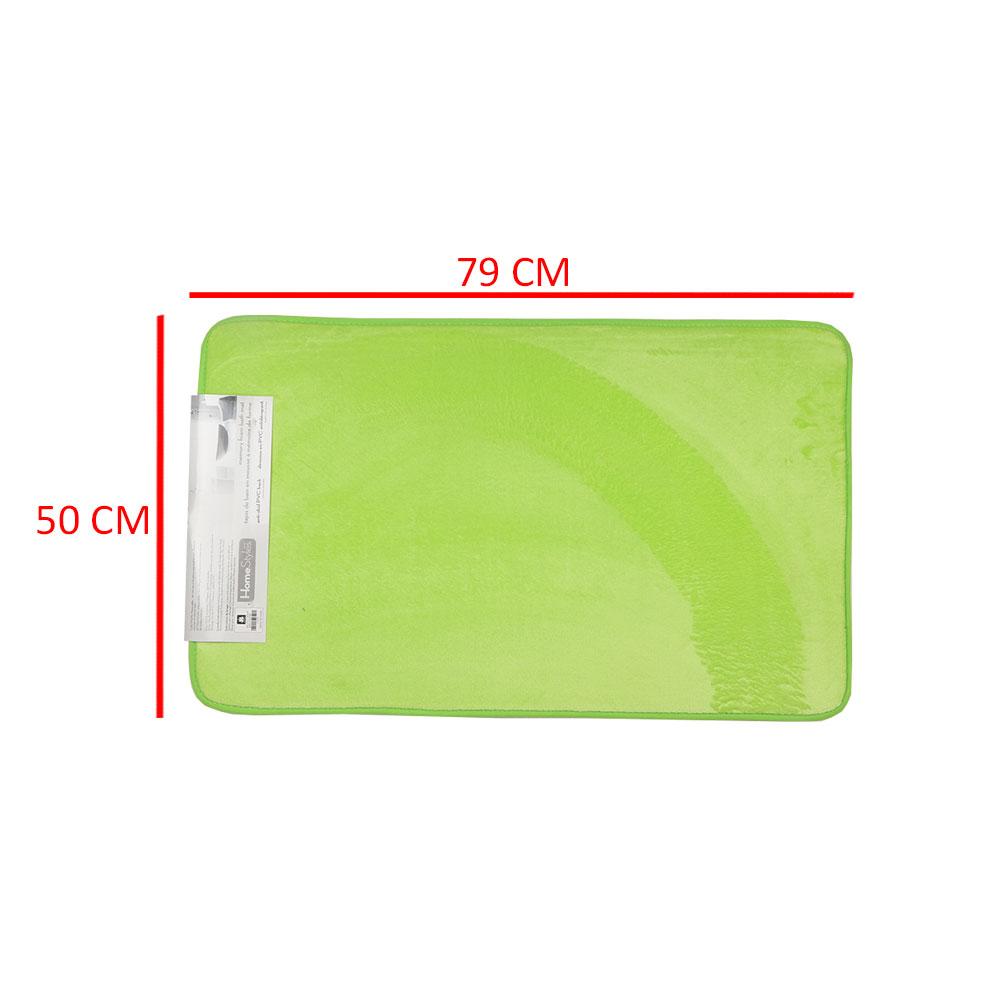 Meomry Foam Mat Size 79 x 50 cm - Color Green متجر 15 وأقل