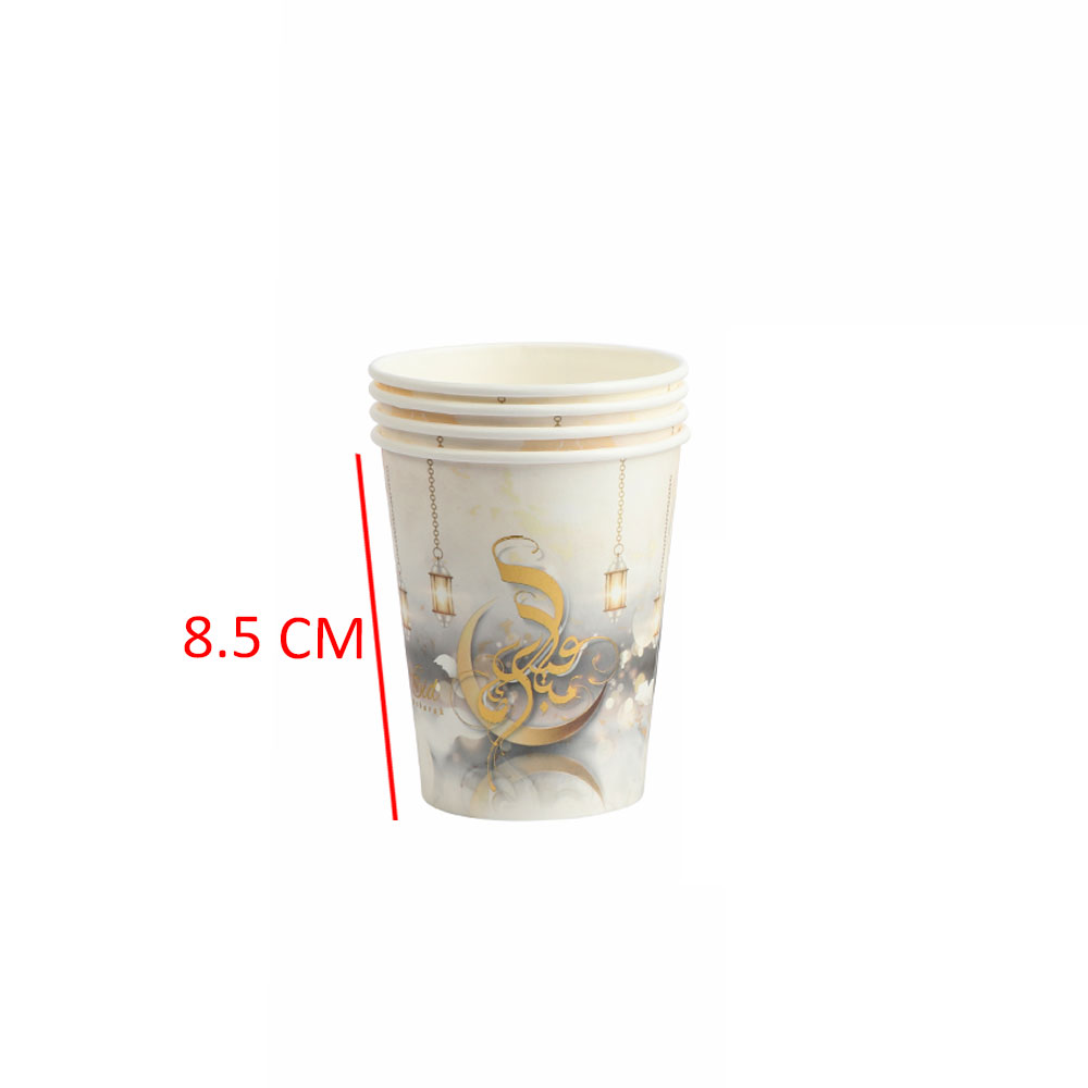 Eid Paper Cups 30-Pieces Size 9 cm In White And Gray Color متجر 15 وأقل