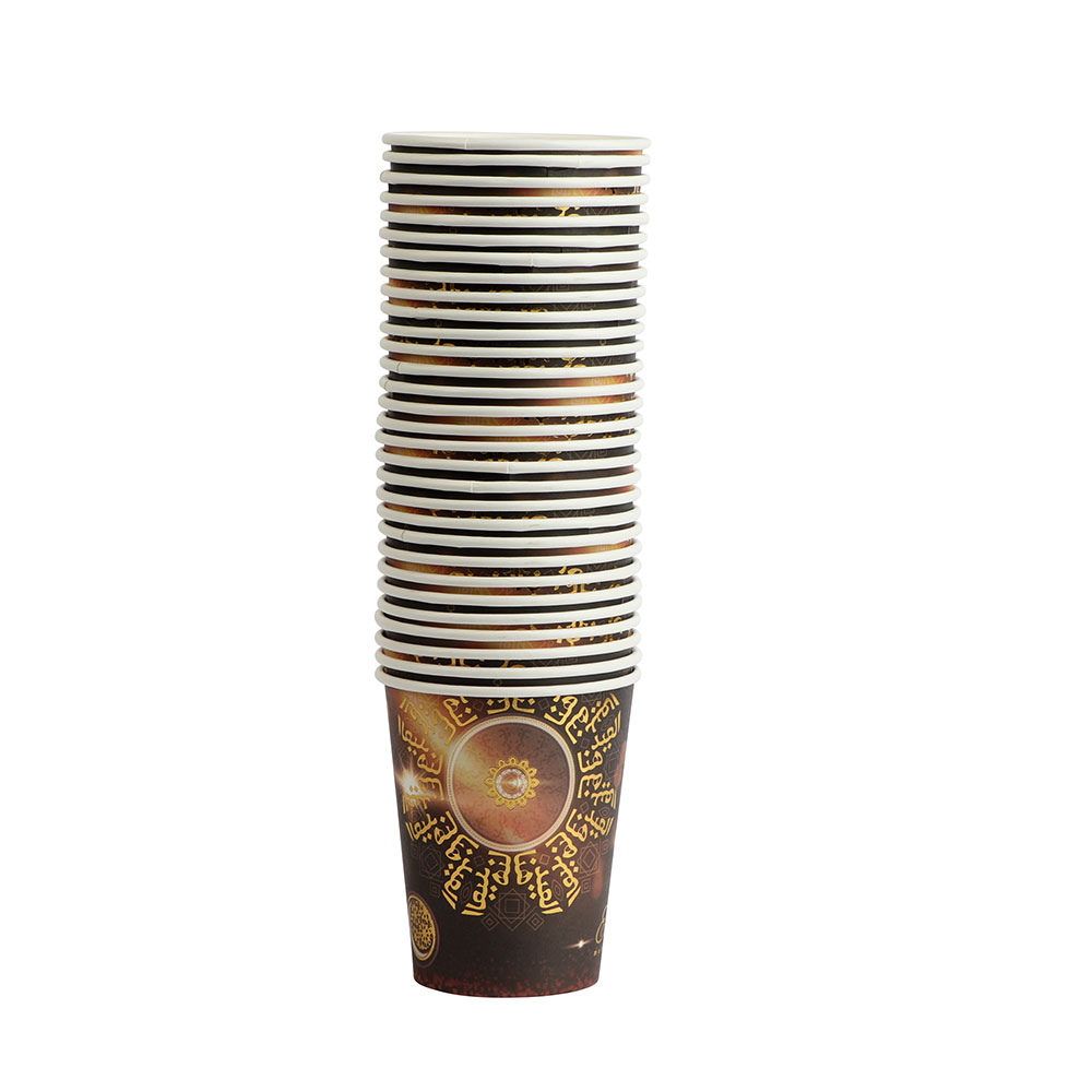 Eid Paper Cups 30-Pieces Size 9 cm In Brown Color متجر 15 وأقل