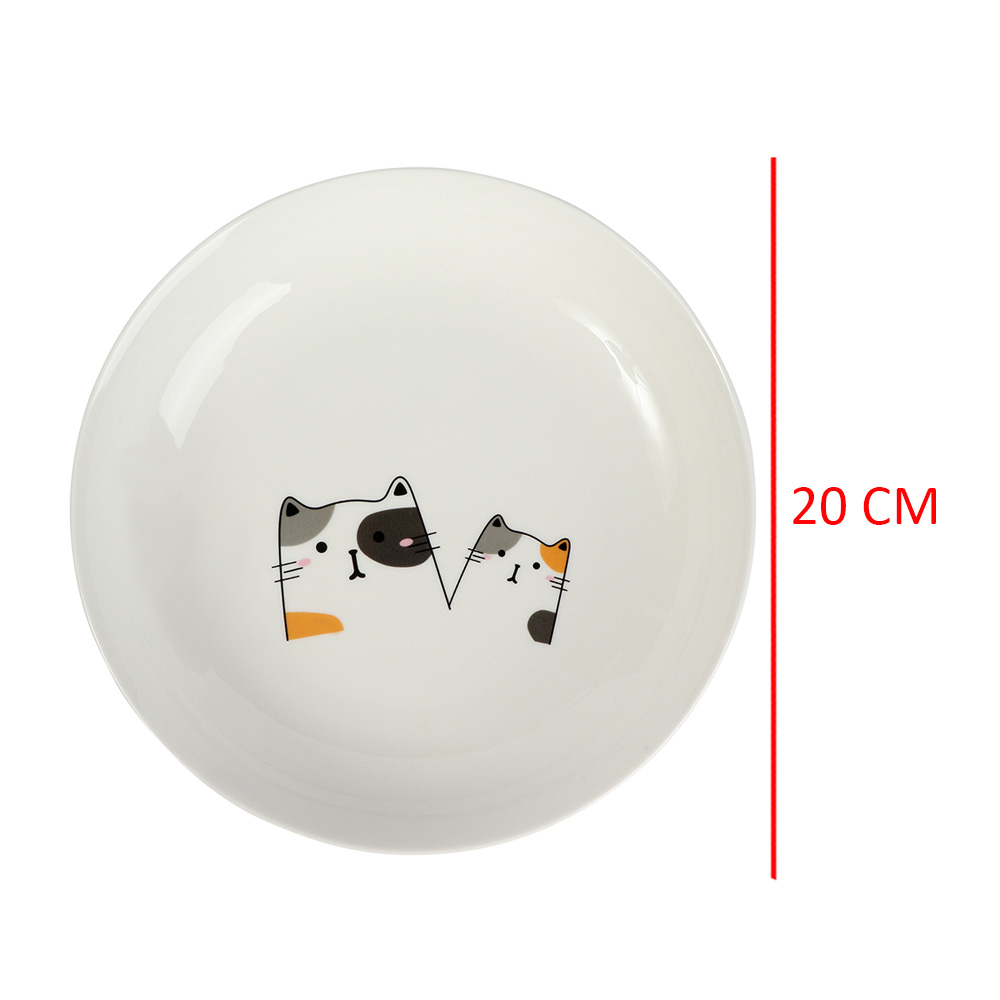 Ceramic Dish With A Cat Print In The Middle متجر 15 وأقل