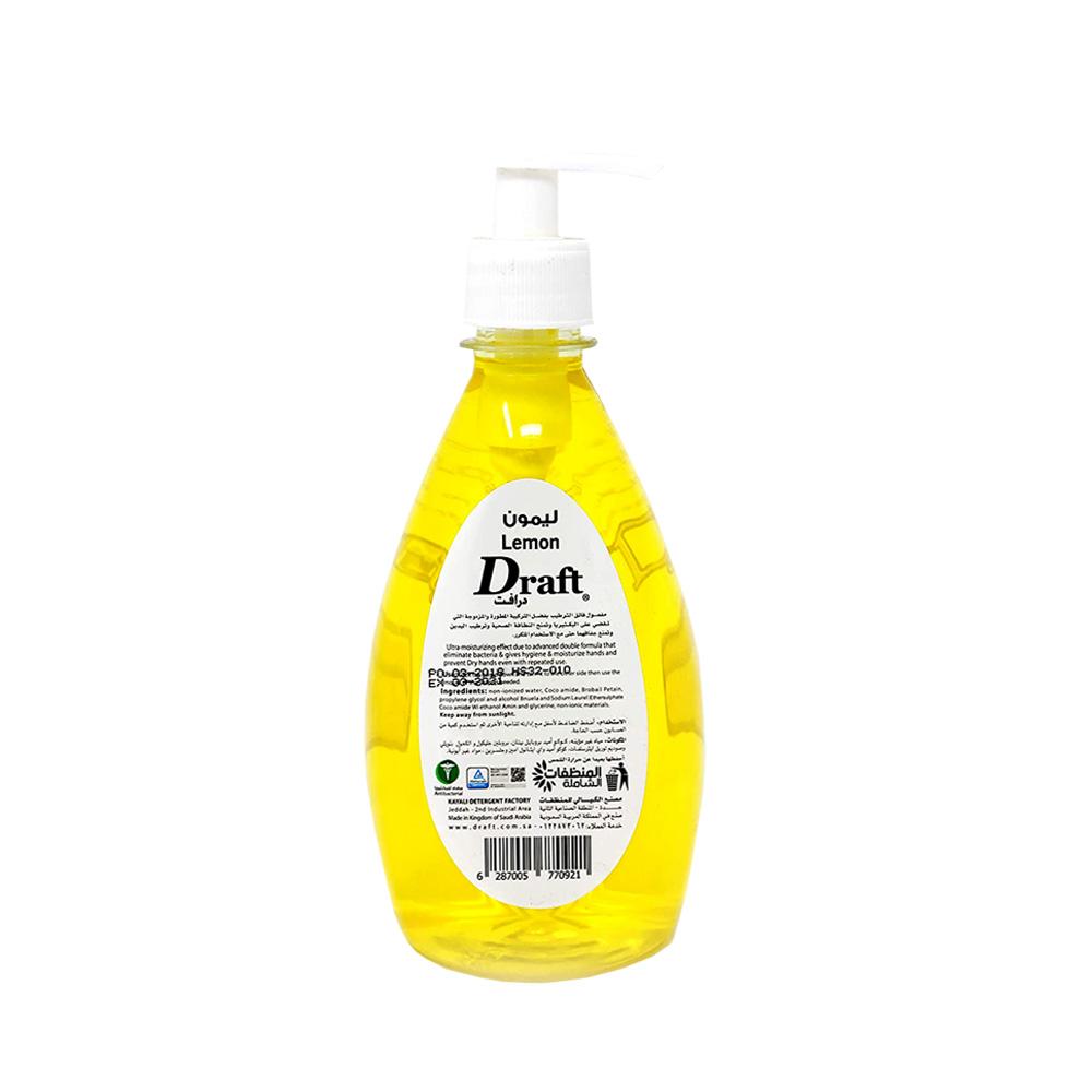 درافت صابون غسل اليدين 500 مل برائحة الليمون متجر 15 وأقل