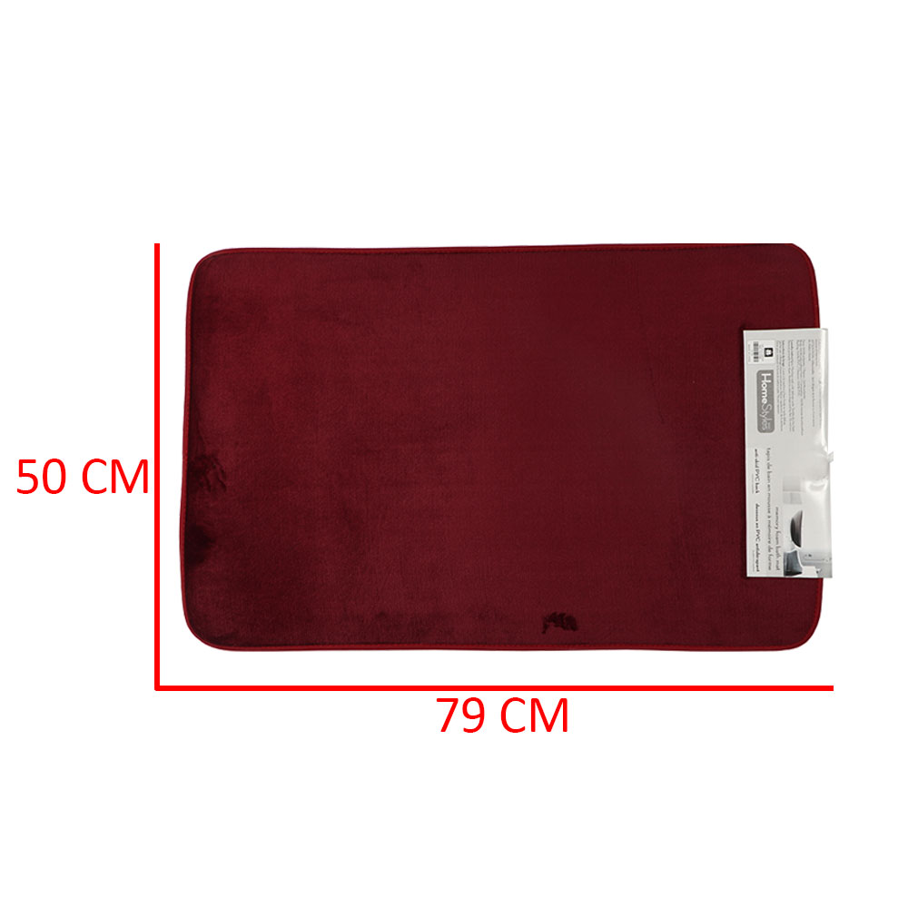 Meomry Foam Mat Size 79 x 50 cm Color Dark Red متجر 15 وأقل