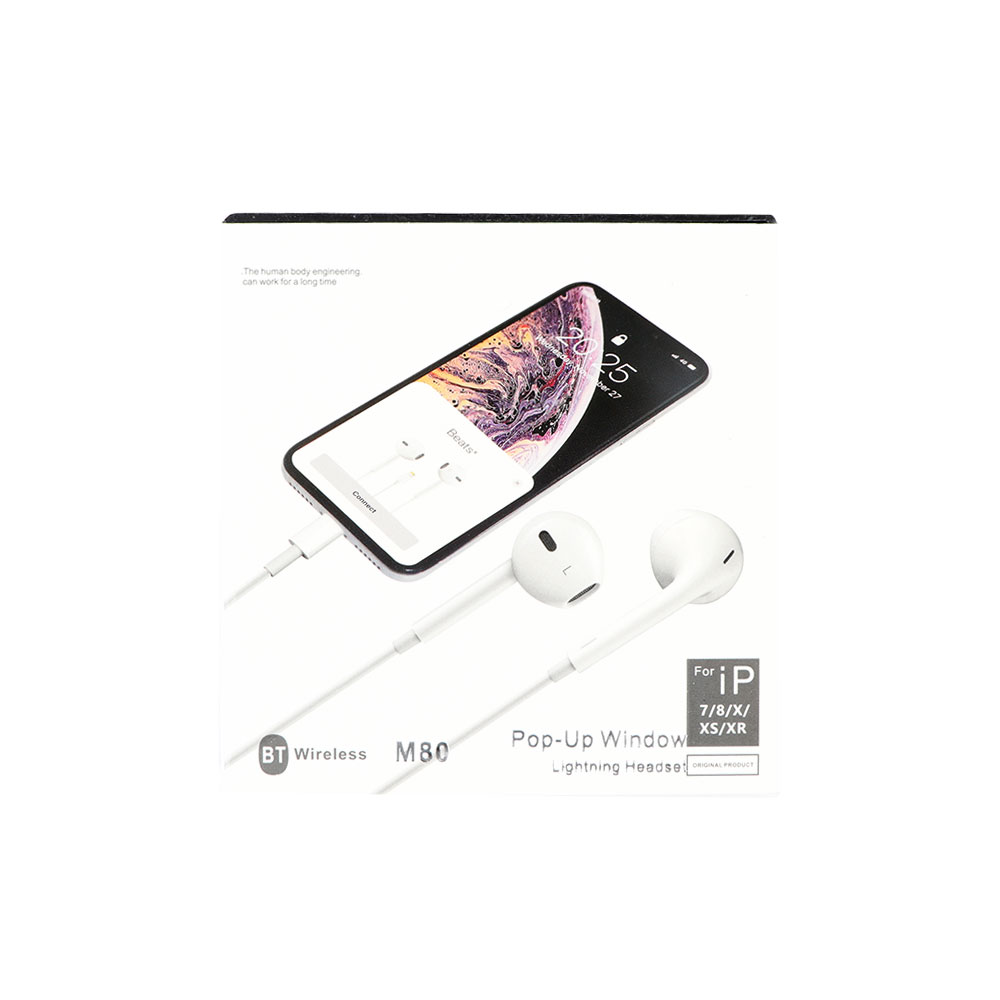 Wired In-Ear Earphones With Mic For Apple Prpducts Color White متجر 15 وأقل