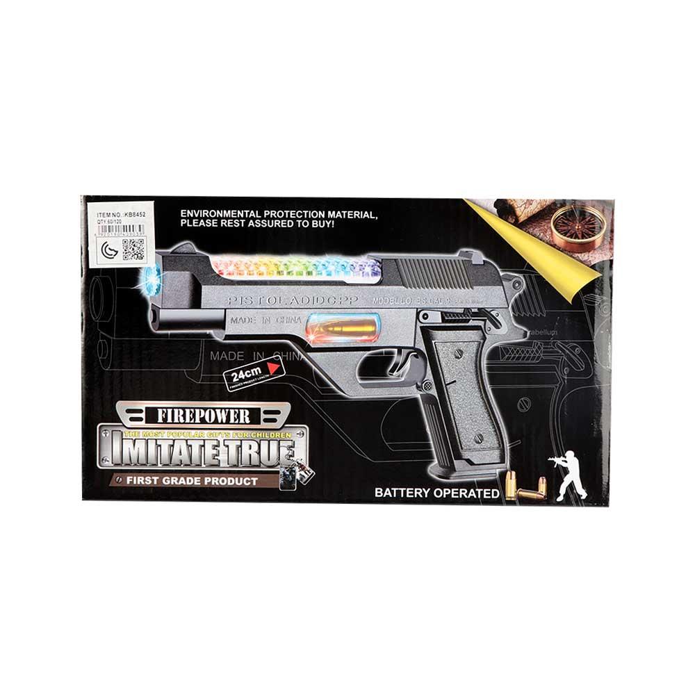 لعبة مسدس متحرك لون أسود متجر 15 وأقل