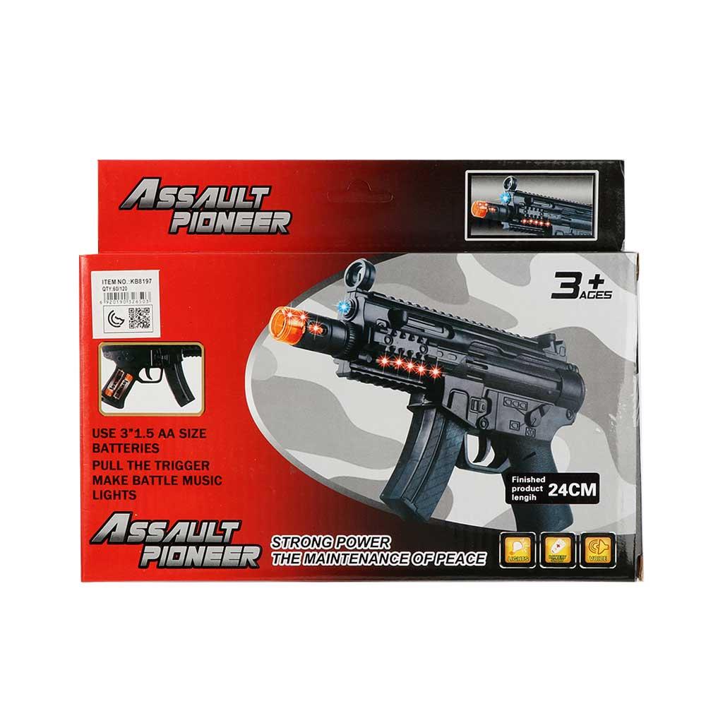 Submachine Toy Gun Color Black متجر 15 وأقل
