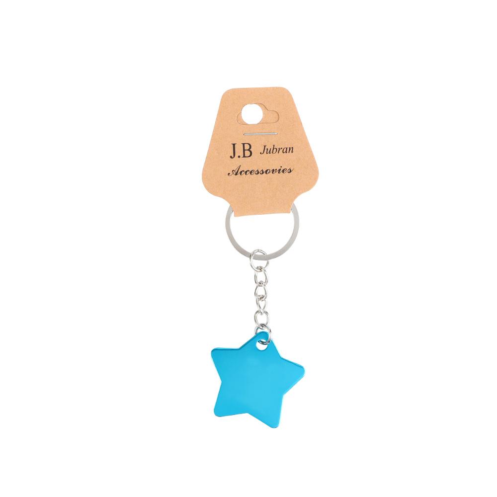 ميدالية مفاتيح على شكل نجمة لون أزرق سماوي متجر 15 وأقل