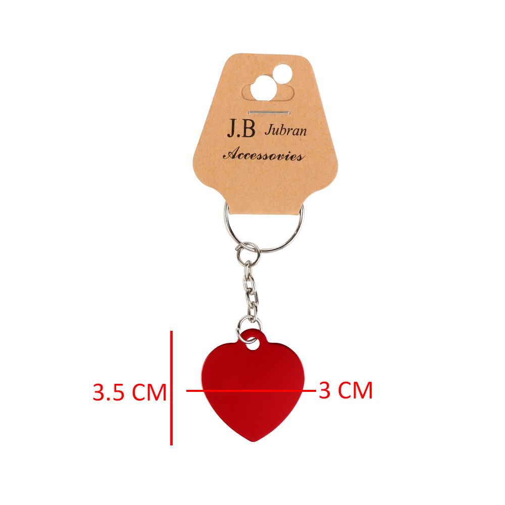 ميدالية مفاتيح على شكل قلب لون أحمر متجر 15 وأقل