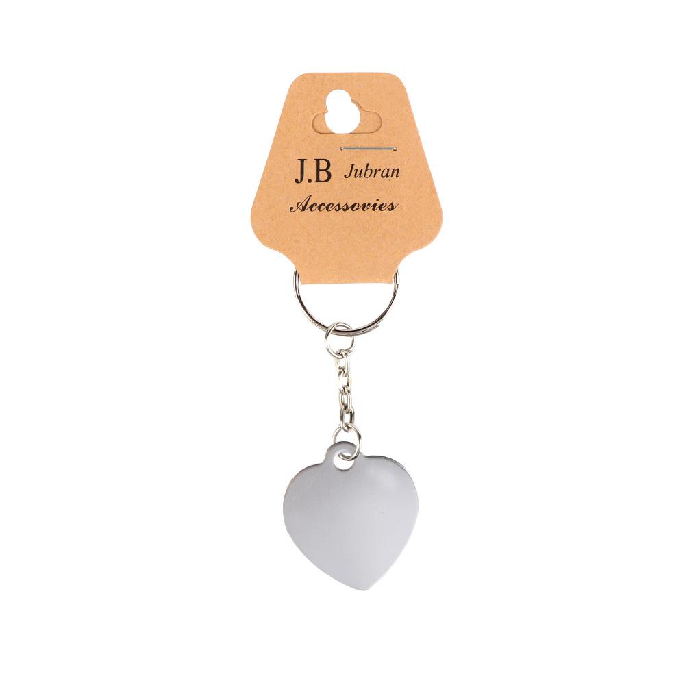 ميدالية مفاتيح على شكل قلب لون فضي متجر 15 وأقل