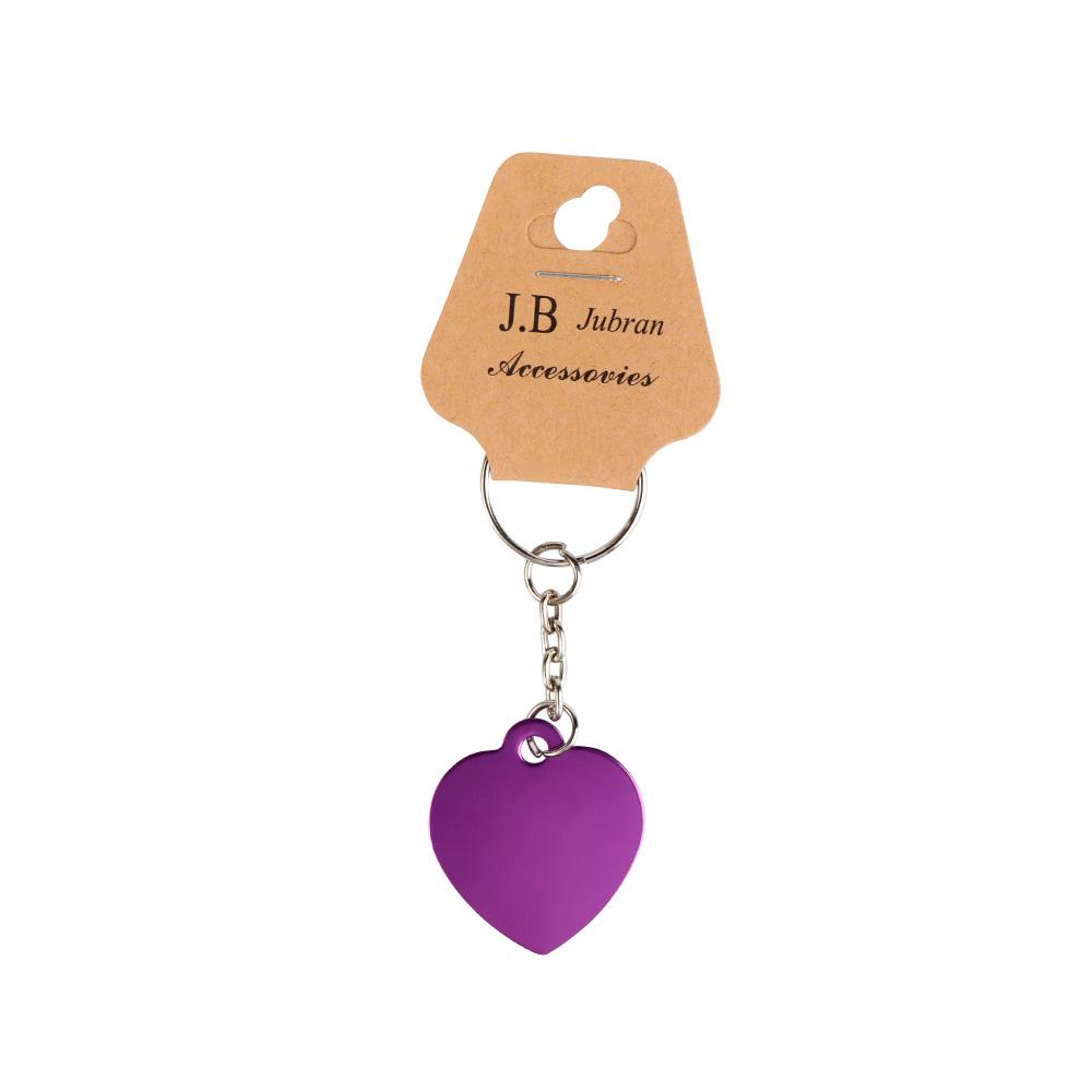 ميدالية مفاتيح على شكل قلب لون بنفسجي متجر 15 وأقل