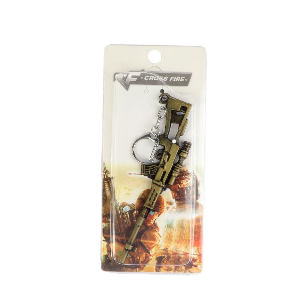 ميدالية مفاتيح على شكل مسدس رشاش متجر 15 وأقل