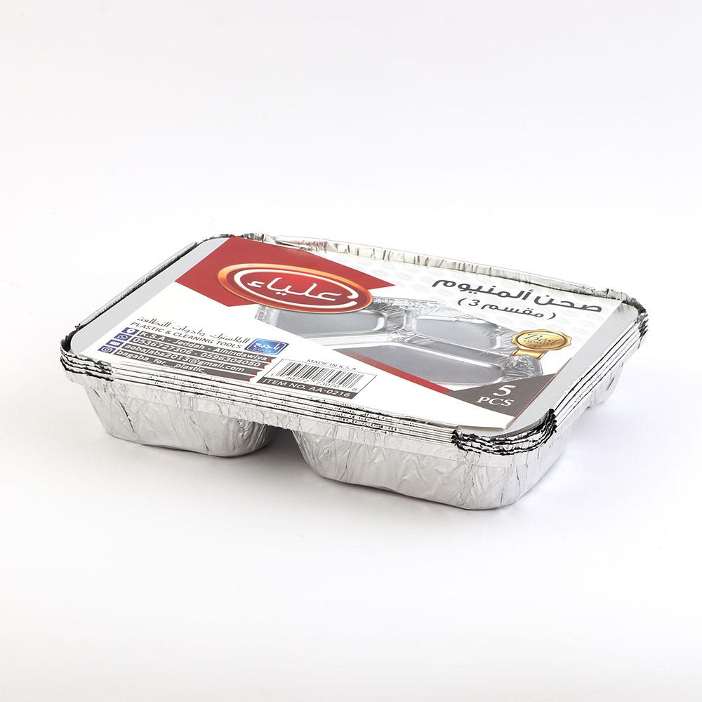 علبة ألمنيوم بغطاء ورقي الحجم وسط مقسم لثلاث أقسام 5 قطع متجر 15 وأقل
