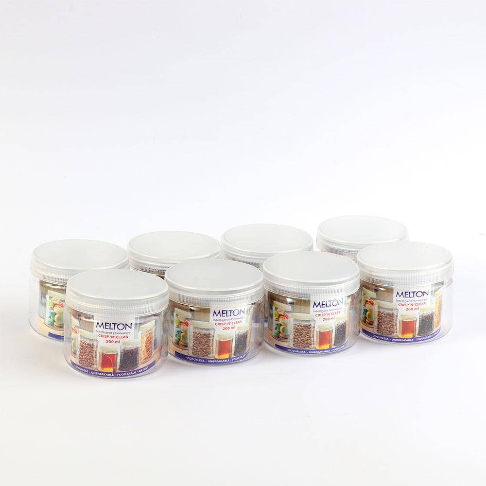 مجموعة من الحافظات البلاستيكية شفافة دائرية بغطاء للغلق 8 قطع 200 ملم متجر 15 وأقل