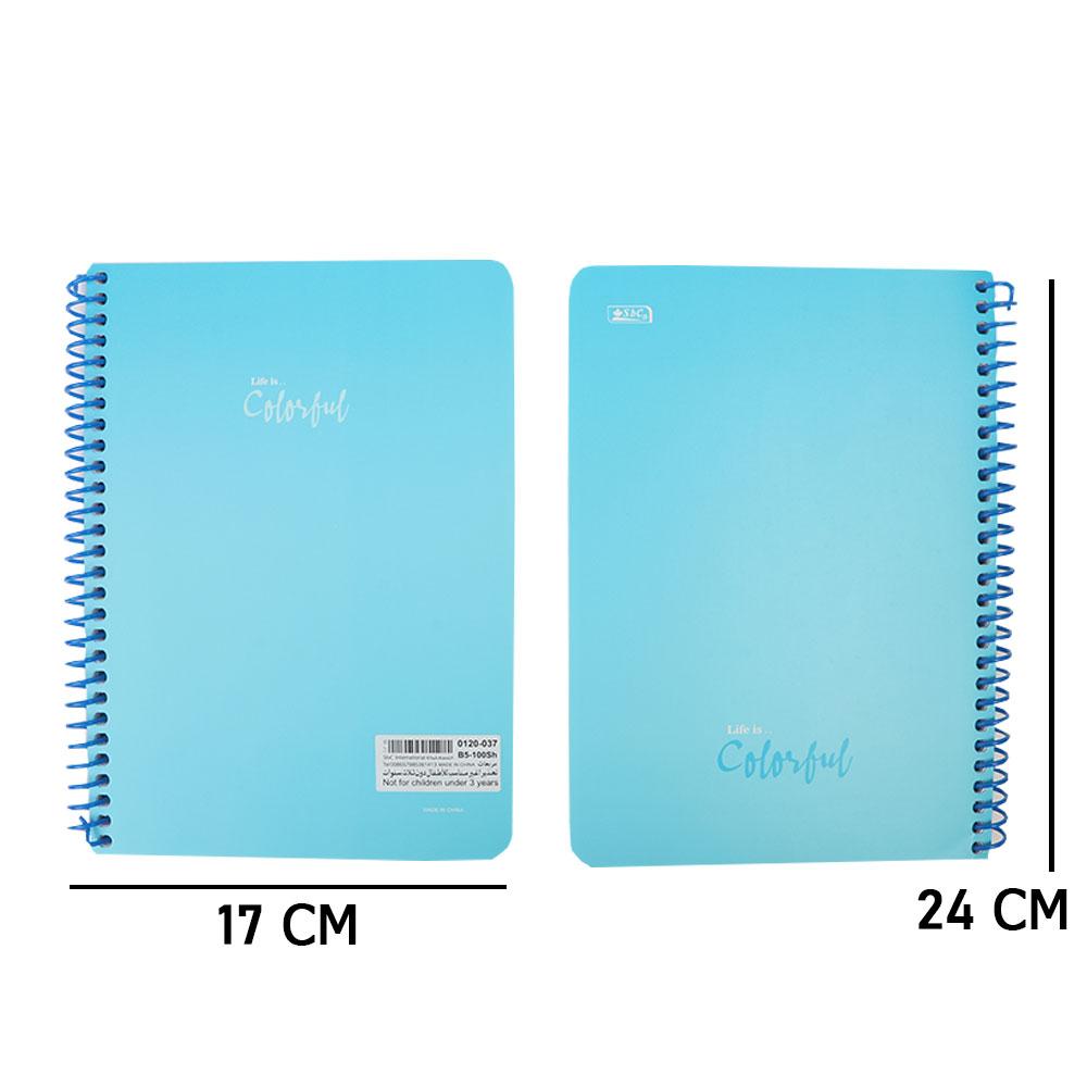 B5 دفتر باستيل سلك مربعات رياضيات 100ورقة لون أزرق متجر 15 وأقل