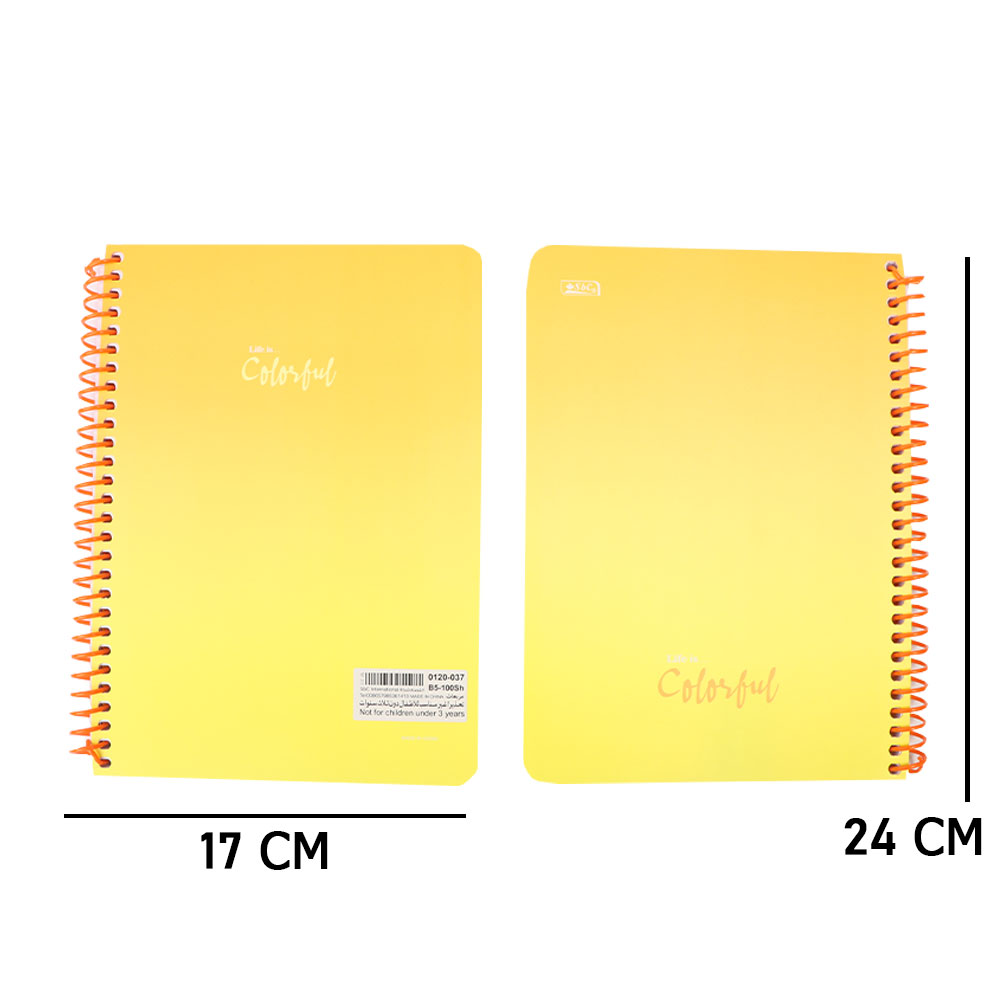 Math Square Pastel Wire Notebook 100 Sheets With Orange And Yellow متجر 15 وأقل