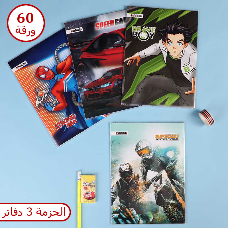 Arabic Notebook Ruler 60 Sheets For boy 3 Pcs With Different Cartoon Characters متجر 15 وأقل