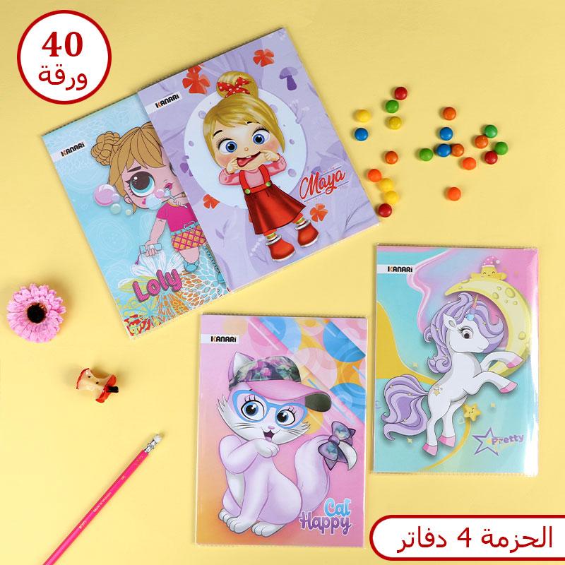 دفتر عربي مسطر 40 ورقة بناتي 4 حبات بشخصيات كرتونية مختلفة متجر 15 وأقل