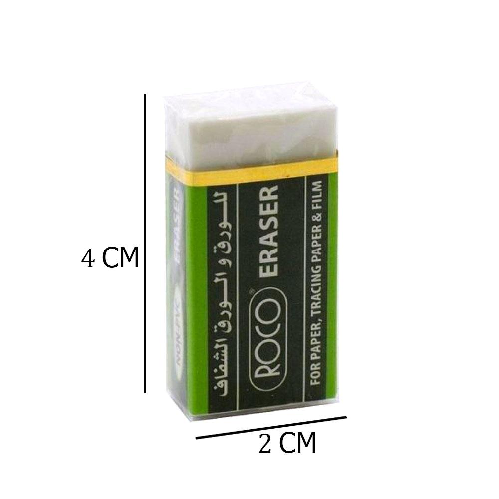 White Small Rectangle Roco Eraser 3 Pcs متجر 15 وأقل