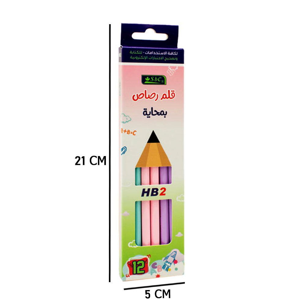 Bullets Pencil With Eraser Consists Of 12 Pens Electronic Correction Pen HB2 متجر 15 وأقل
