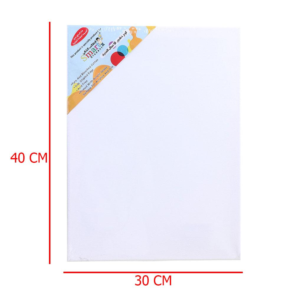 لوح خشبي للرسم والأعمال الفنية بيضاء قطنية مقاس 40×30 متجر 15 وأقل