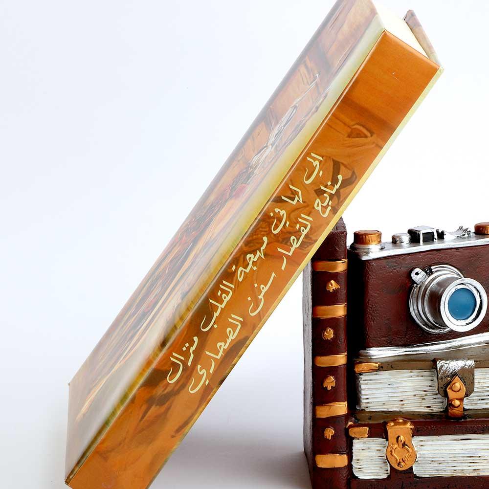 كتاب للديكور وللزينة بوكس على شكل كتاب وهمي لون برتقالي بنمط بدوي متجر 15 وأقل