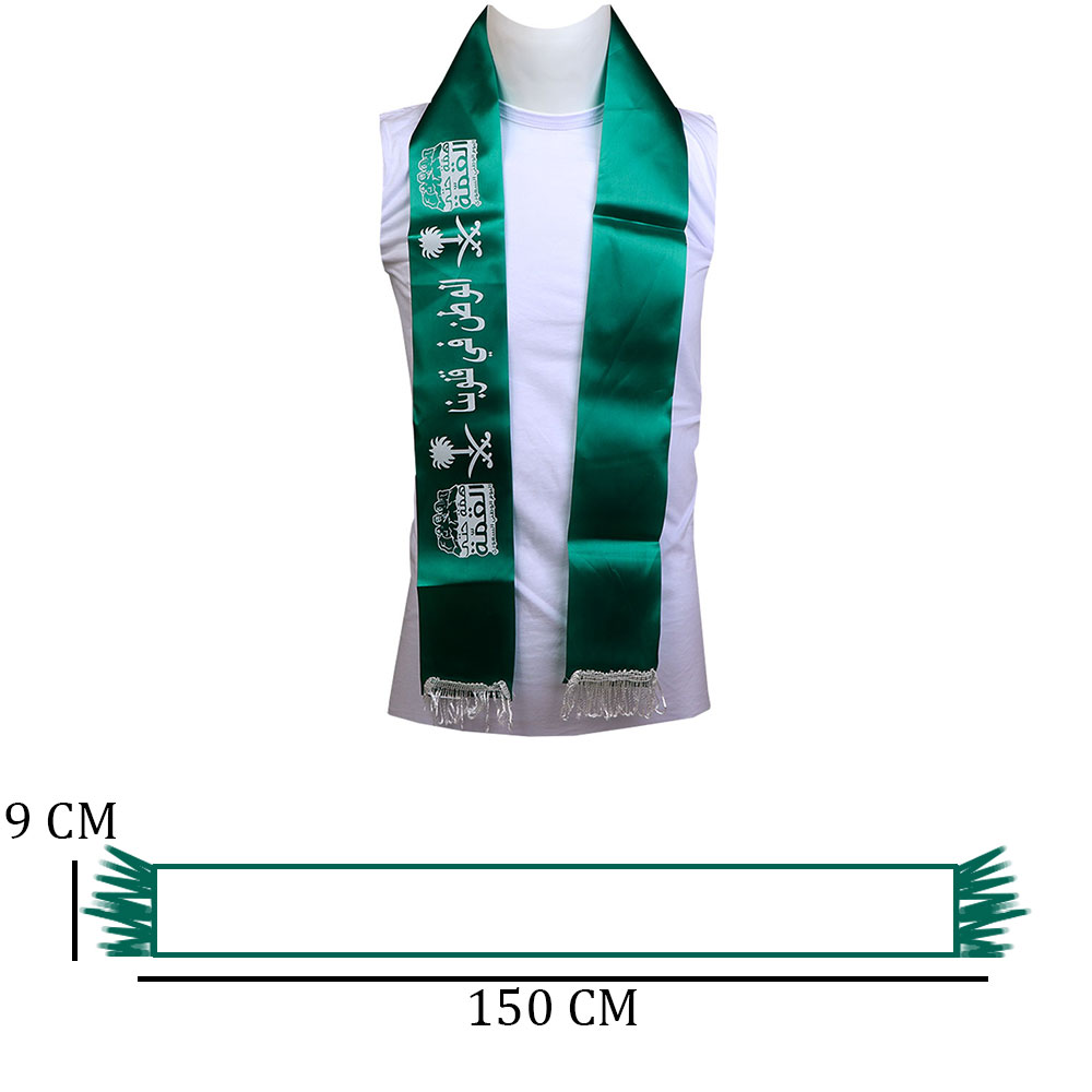 Shawl Of The Saudi National Day With The Word Of The Homeland In Our Hearts 2 Pcs - Green متجر 15 وأقل