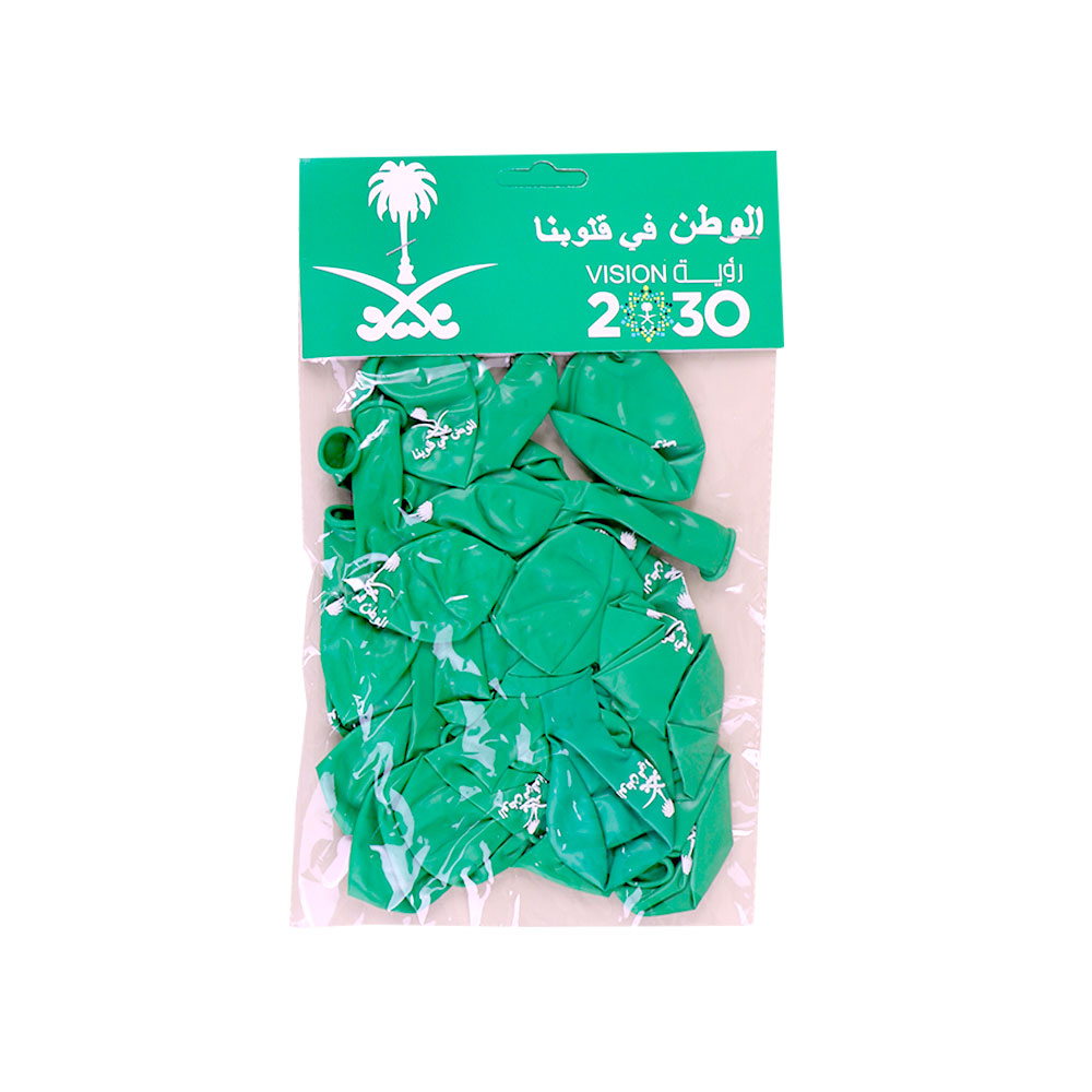 Set Of Balloons 30 Pieces To Celebrate The Saudi National Day - green متجر 15 وأقل