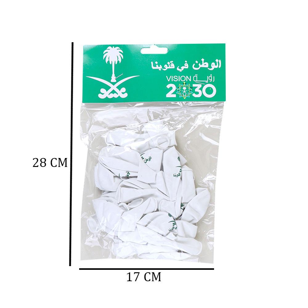 Set Of Balloons 30 Pieces To Celebrate The Saudi National Day - White متجر 15 وأقل