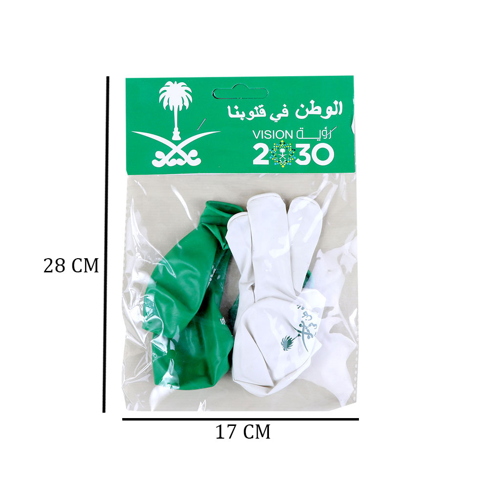 Balloons Of The Saudi National Day 6 Pcs - White And Green متجر 15 وأقل