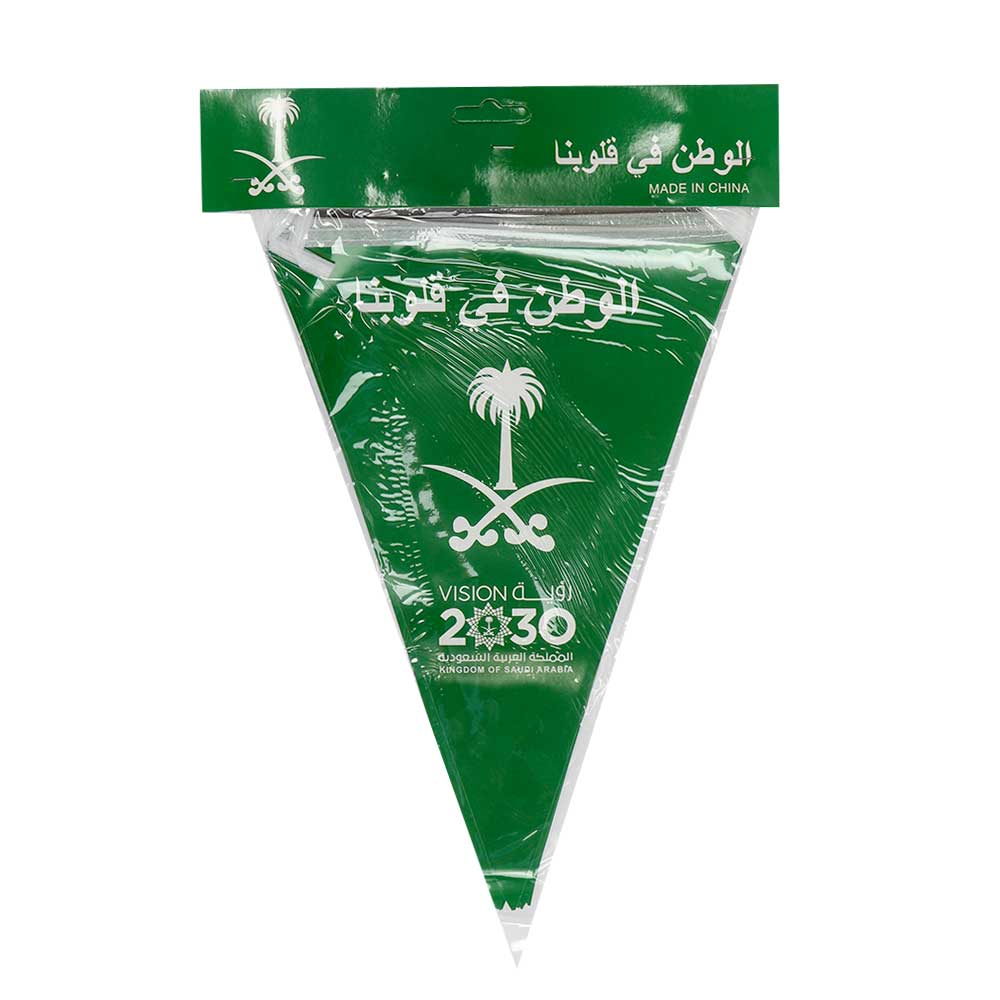 Banner / Logo Designed With Triangle Of Paper For The National Day Of Saudi Arabia Of 10 Pcs - Green متجر 15 وأقل