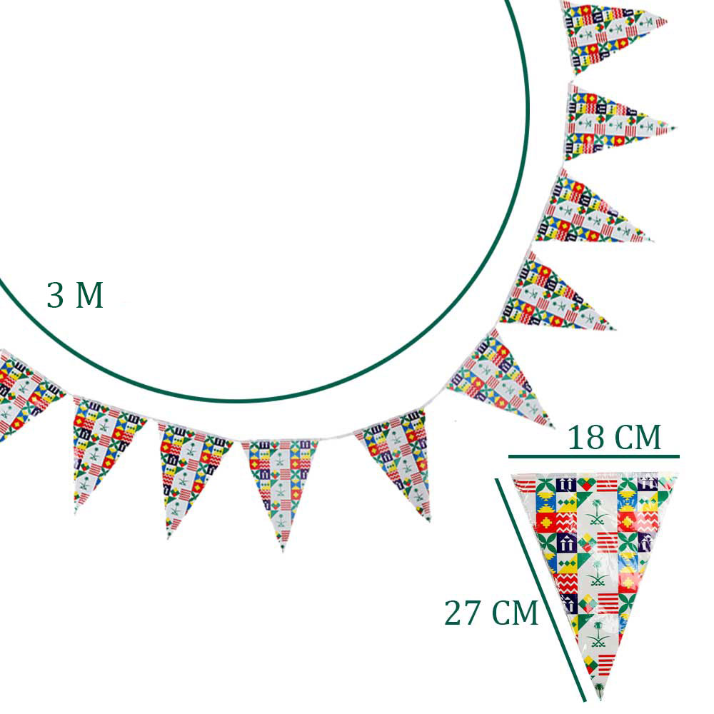 Banner / Logo Designed With Triangle Of Paper For The National Day Of Saudi Arabia Of 10 Pcs - White متجر 15 وأقل