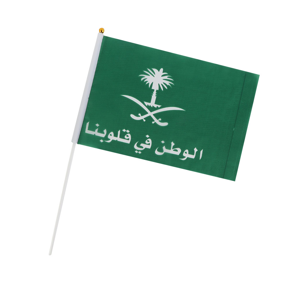 Small Flag - Saudi Flag Of Cloth With Stick And The Phrase Homeland In Our Hearts - Green متجر 15 وأقل