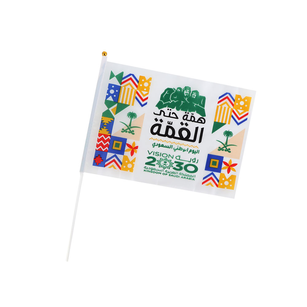 Small Flag - Saudi Flag Of Cloth With Stick And The Phrase Mettle To The Top - White متجر 15 وأقل