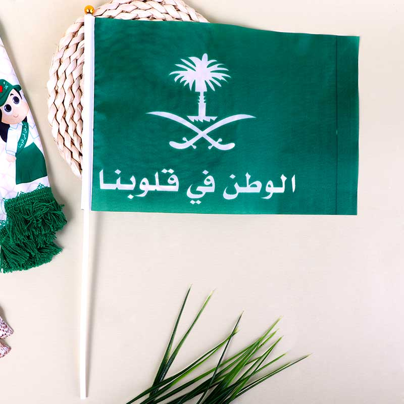 Medium Flag/Saudi Flag Of Cloth With Stick And The Phrase Homeland In Our Hearts - Green متجر 15 وأقل