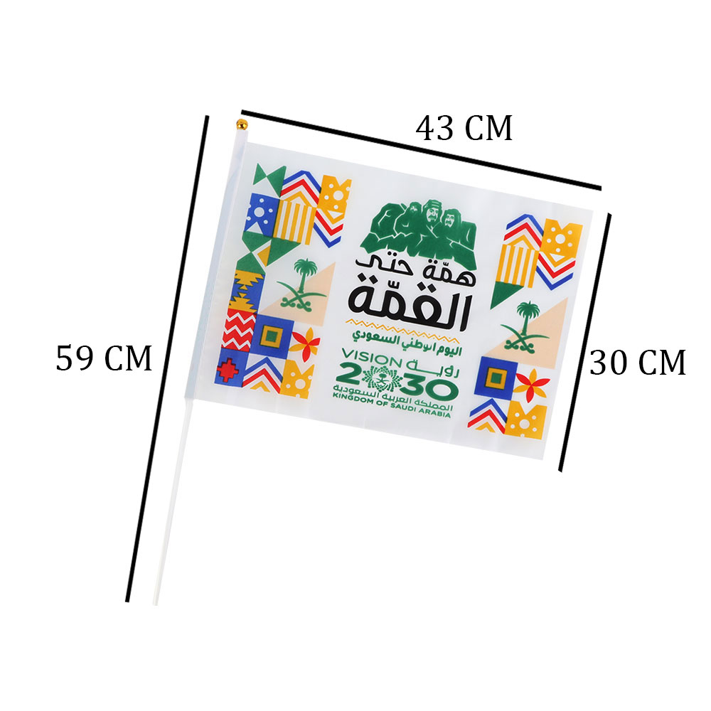Medium Flag - Saudi Flag Of Cloth With Stick And The Phrase Mettle To The Top - White متجر 15 وأقل