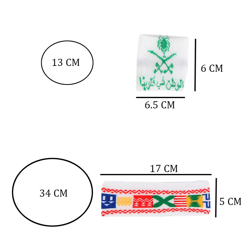ربطة للرأس واليد قماش للإحتفال باليوم الوطني السعودي -لون أبيض متجر 15 وأقل