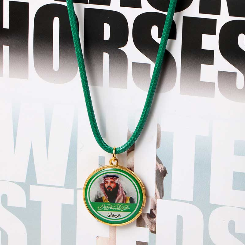 Chain With Metal Suspension For Girls For The Saudi National Day Green متجر 15 وأقل