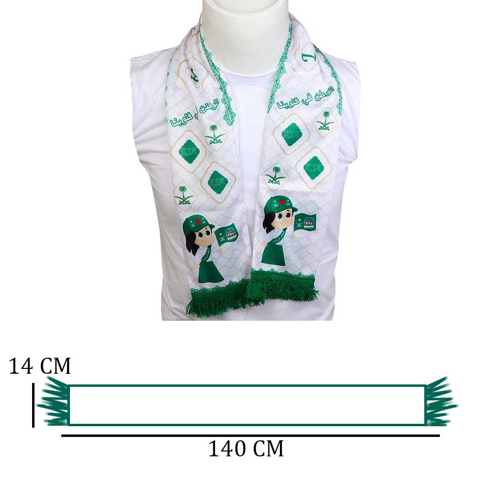 Saudi National Day Scarf For - Girls - With The Words Home In Our Hearts - White متجر 15 وأقل