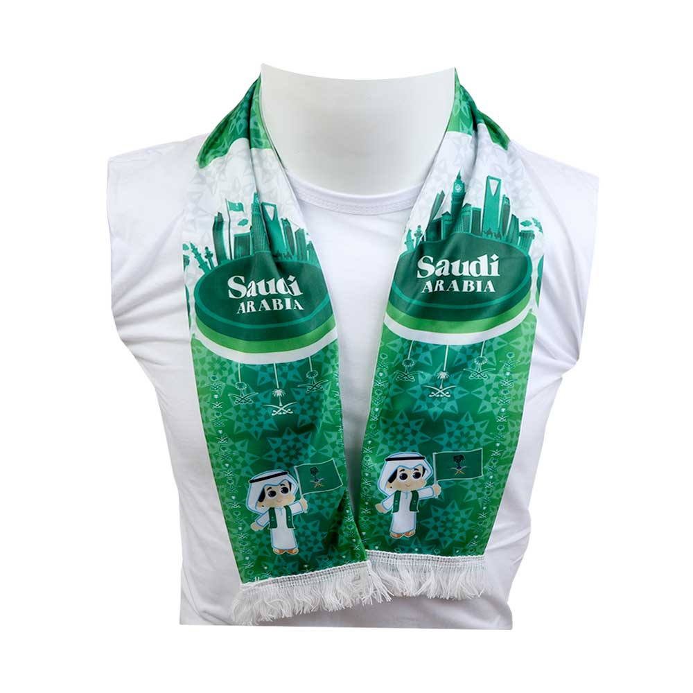 Saudi National Day Scarf For - Boys - With The Words Home In Our Hearts - Green متجر 15 وأقل