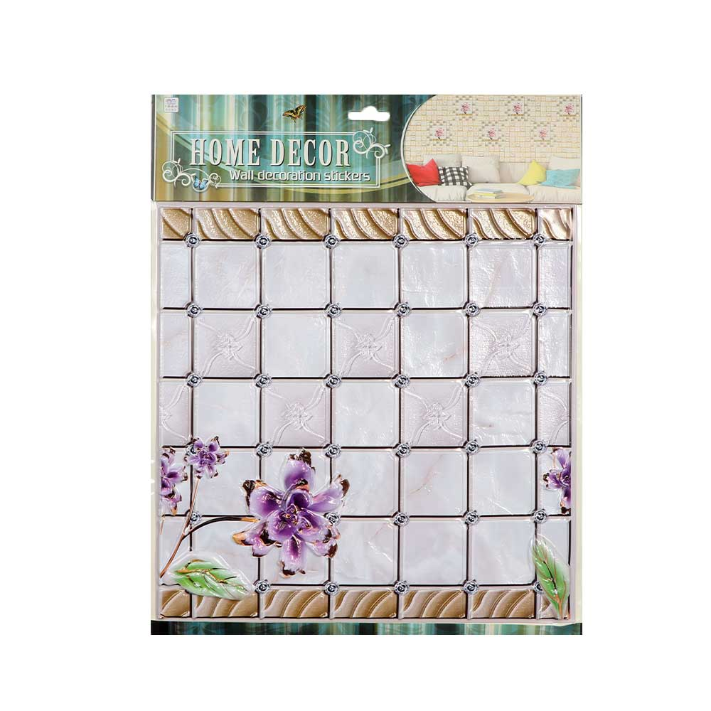 A Wall Decoration Sticker Shaped Like Squares With Purple colour and Rose متجر 15 وأقل