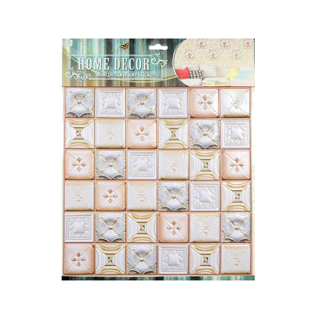 A Wall Decoration Sticker With Multiple form Like a small square Colored beige متجر 15 وأقل