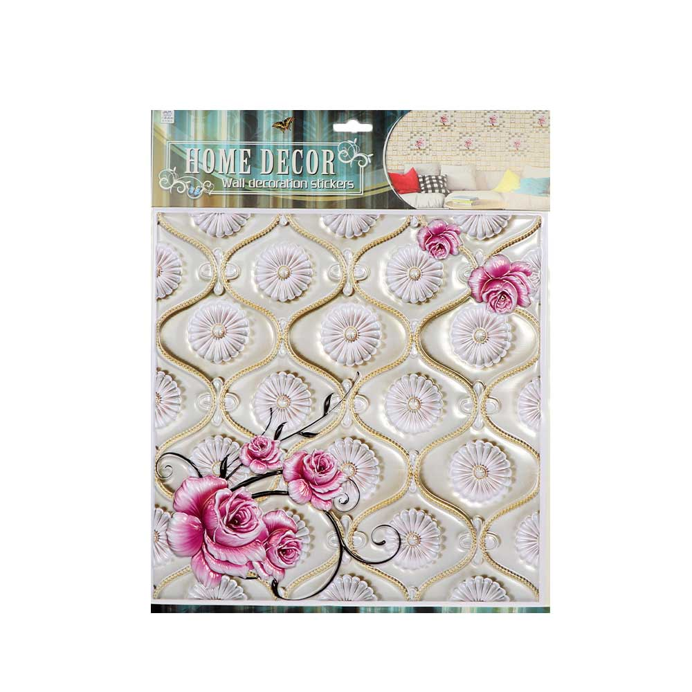 A Pink Wall Decoration Sticker As a Rose With An Attractive Golden Strings متجر 15 وأقل