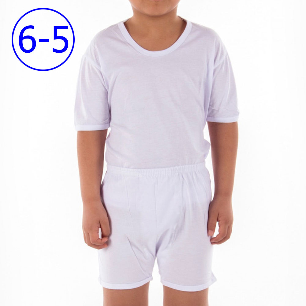 Set Of Underwear For Children from 5-6 Years متجر 15 وأقل