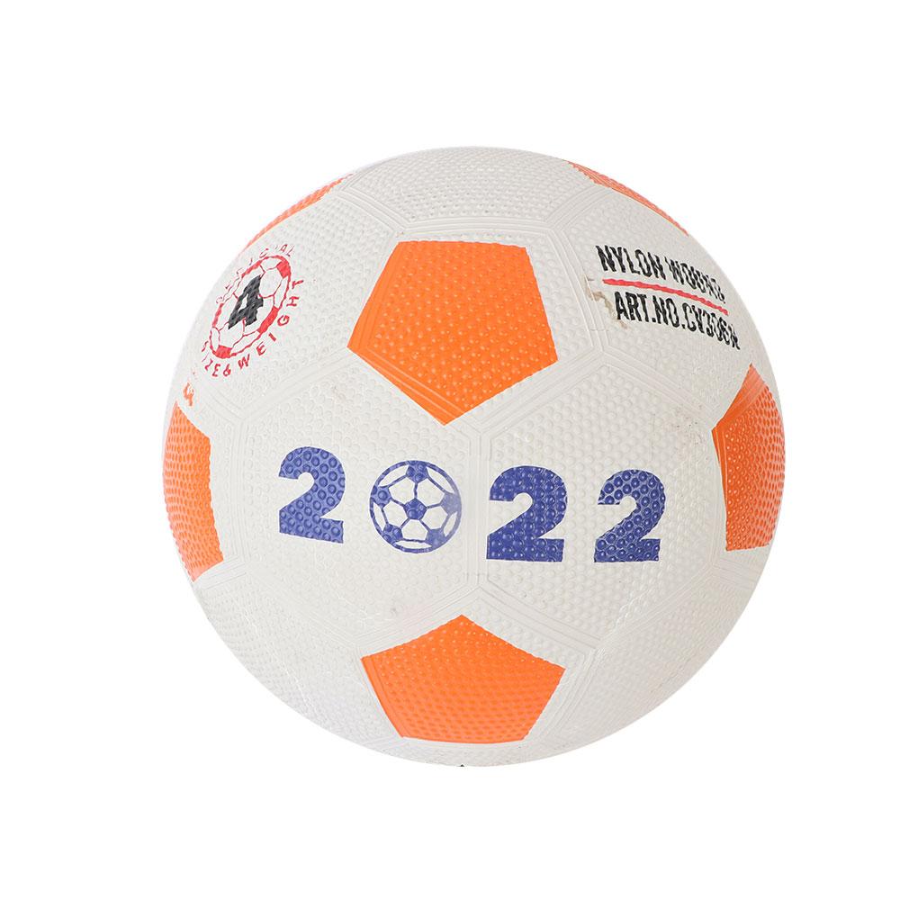 Inflatable Orange Football To Practice Sport متجر 15 وأقل