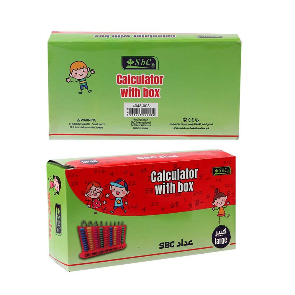 عداد بلاستيكي مميز لتعليم الأطفال الحساب بالإنجليزي لون وردي متجر 15 وأقل