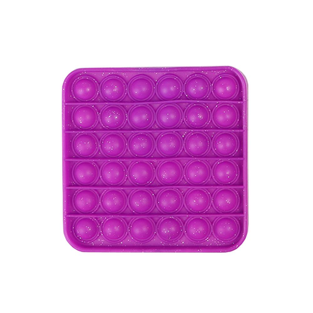لعبة جو بوب الحسية التعليمية للإسترخاء و لتخفيف التوتر من السيليكون مربع لون بنفسجي متجر 15 وأقل